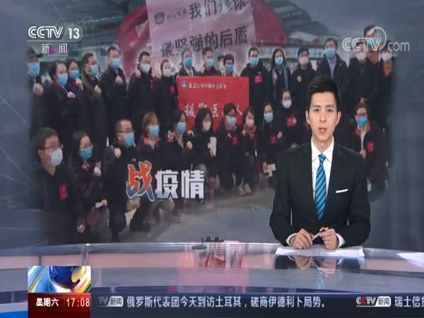 中南大学湘雅医院派医疗队员驰援武汉