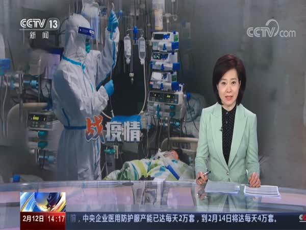 战疫情 记者探访湘雅医院援助湖北医疗队驻地