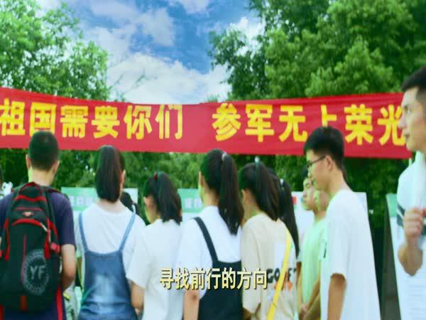 微电影版征兵公益宣传片《逐梦青春》